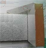 Images of Foam Insulation Board Prices